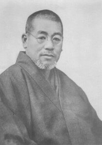 Photo of Mikao Usui Sensei